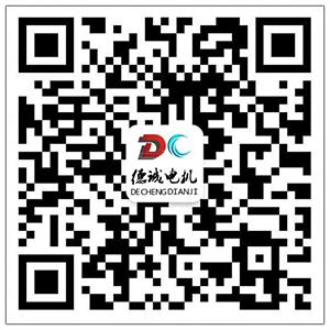 振动电机厂家手机网站二维码