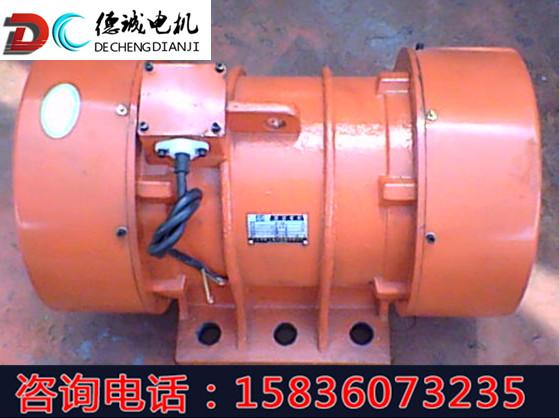YZD振动电机